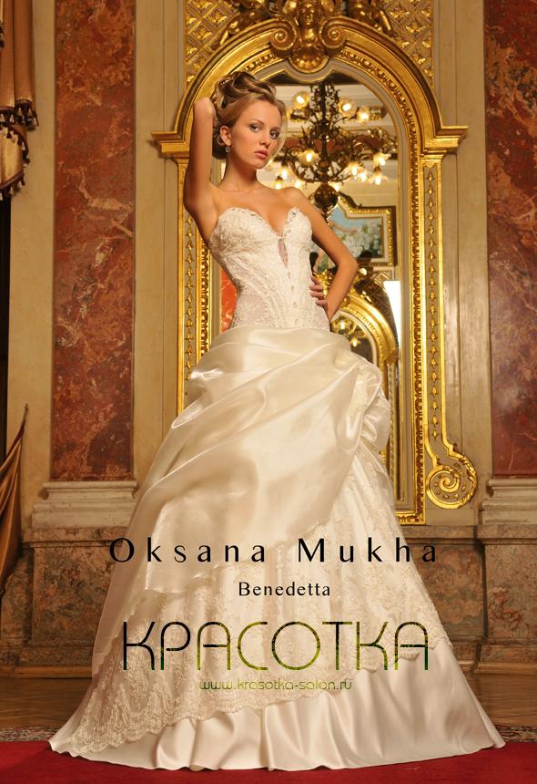 Олимпийском пошив свадебного платья в