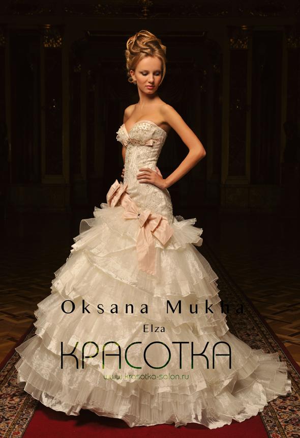 свадебные платья natalia romanova каталог 2007