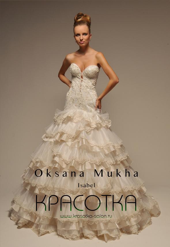 платья фото и цены - Свадебные платья и