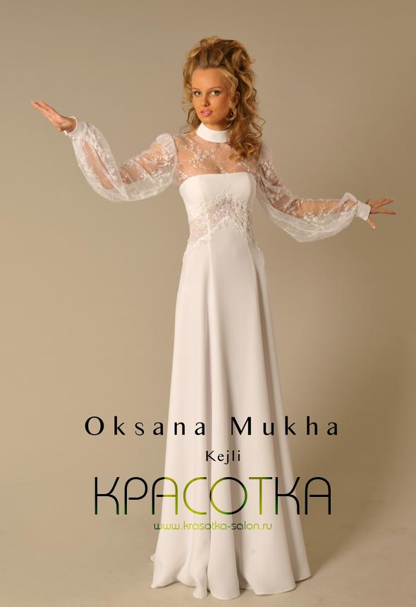 Дорогие свадебные платья фото