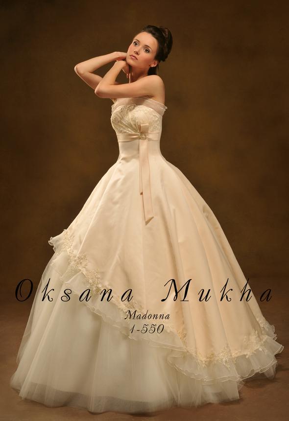 Вечерние платья напрокат - свадебный салон, свадебные платья напрокат