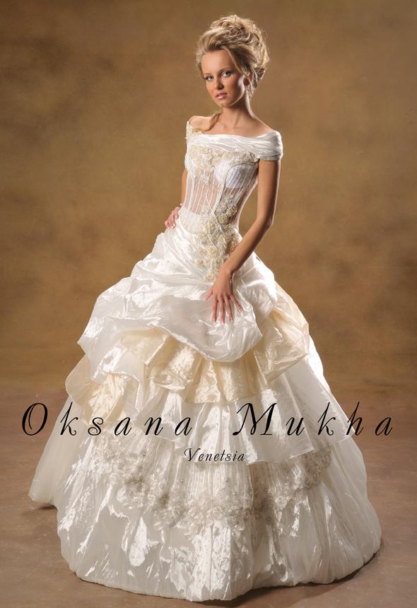 Свадебные платья напрокат в городе Уфа - Портал выгодных