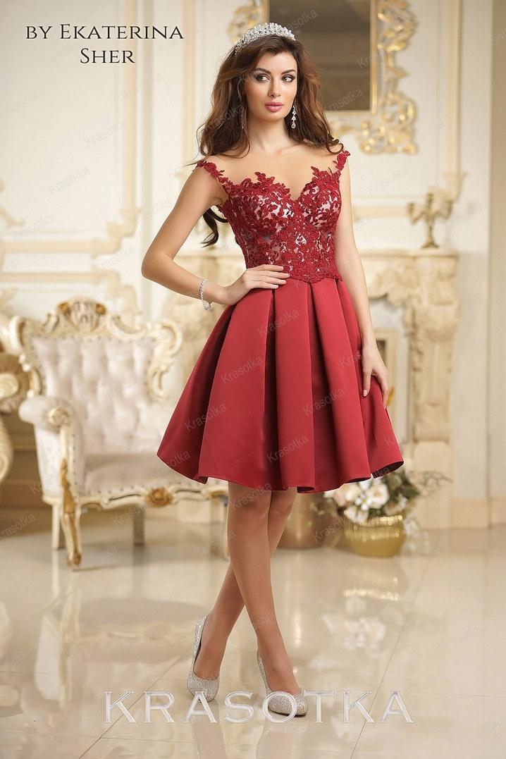 Купить Выпускное Платье В Москве Недорого